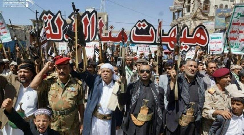 اليمن… إحياء ذكرى استشهاد الإمام الحسين (ع)