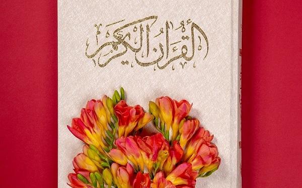 """تنظیم مؤتمر """"الحضارة الإسلامیة القرآنیة"""" الدولي في طهران"""