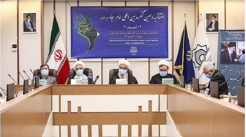 """ختام ملتقى """"الإمام السجاد(ع)"""" الدولي العاشر في إيران"""