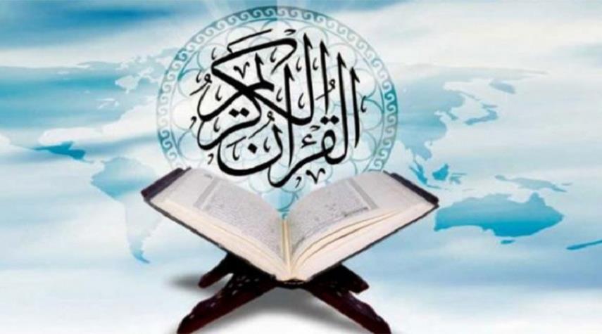 رئيس اساقفة السويد يندد بحرق نسخة من القرآن الكريم في مالمو