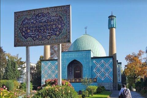 المركز الإسلامي في هامبورغ يدين بشدة هتك حرمة الإمام الحسين عليه السلام
