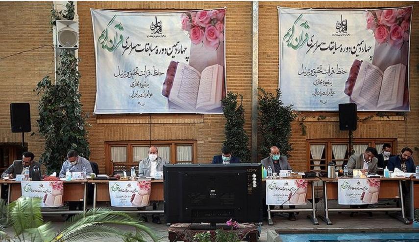 نهائيات مسابقة دار الامام علي(ع) الوطنية للقرآن الكريم في إيران