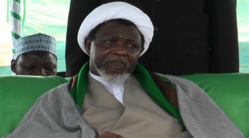 النيابة العامة ترجئ محاكمة الشيخ ابراهيم الزكزاكي مجدداً