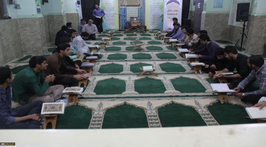 نشاط قرآني لـ500 أكاديمي إيراني في العالم الافتراضي