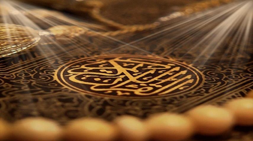 ندوة علمية لدراسة مستوي تطبيق الدراسات القرآنية في إيران