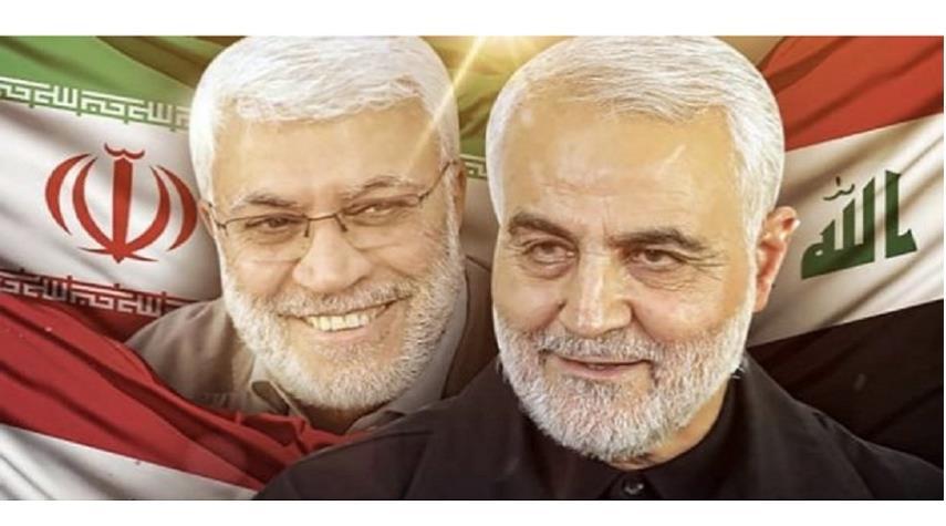"""تسمية ساحة في جنوب طهران بأسم الشهيد """"ابو مهدي المهندس"""""""