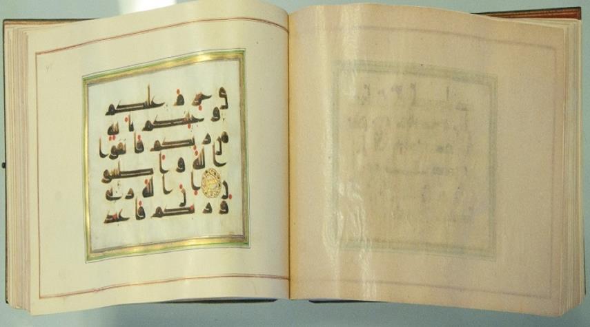 ازاحة الستار عن المصحف المنسوب للامام موسى الكاظم (ع) في العتبة الرضوية المقدسة