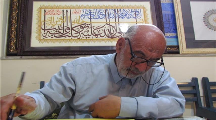 """كتابة أكبر مصحف ورقي بخطّ النسخ في مدينة """"شيراز"""" الإيرانية"""