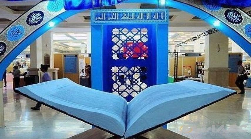 المعرض الافتراضي للقرآن الكريم سينطلق في شهر رمضان