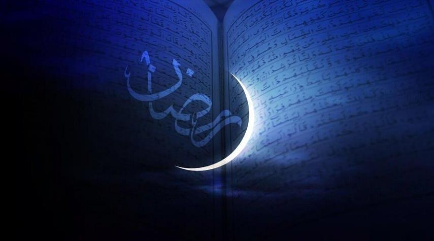 رابطة علماء اليمن تهنئ الأمة الإسلامية بمناسبة دخول شهر رمضان المبارك