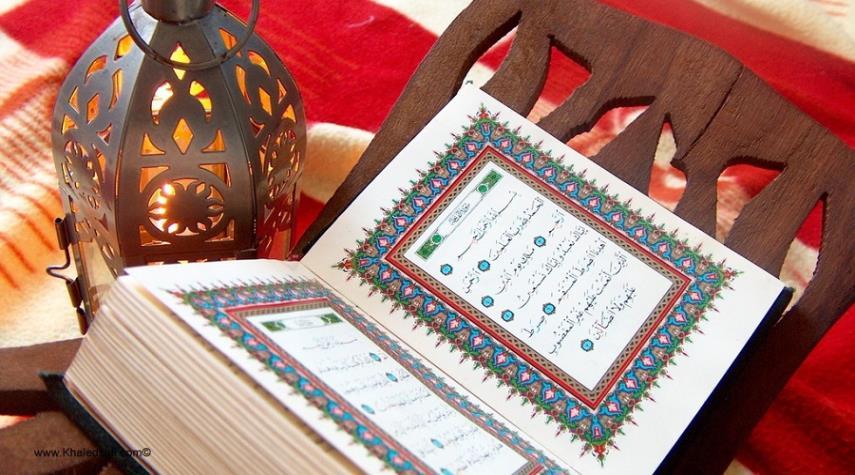 أسهل الطرق لختم القرآن الكريم في شهر رمضان المبارك