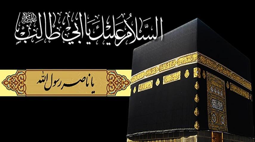 السابع من شهر رمضان؛ ذكرى وفاة سيد البطحاء ابو طالب (رض)