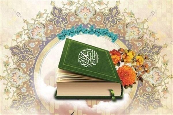 """إنطلاق مهرجان """"القرآن والعترة"""" الطلابي في إیران"""