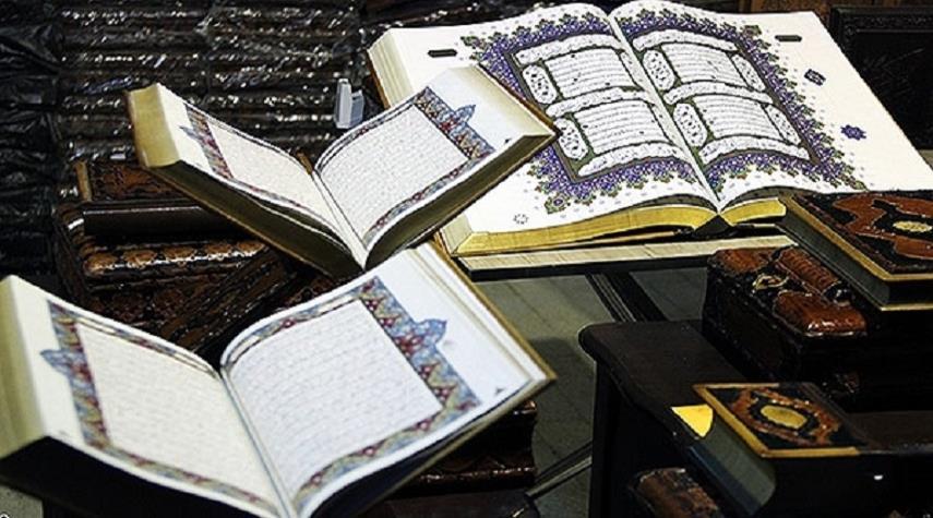 """""""القرآن الكريم، كتاب الإنماء والتطور"""" عنواناً للمعرض الدولي للقرآن في إيران"""