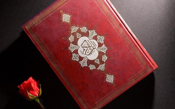 إقامة ندوة علمية بعنوان (الوظيفة التفسيرية للقراءات القرآنية – دراسة تحليلية)
