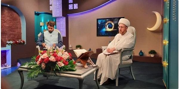 """فضائية """"سحر"""" الايرانية تنظم مسابقة """"إقرأ"""" القرآنية للناطقين بالأردية"""