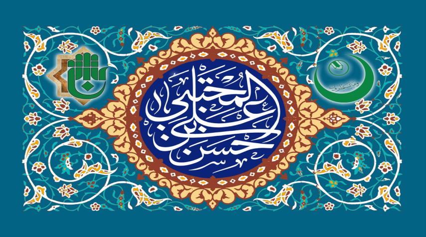 15 رمضان… ولادة الإمام الحسن المجتبى عليه السلام