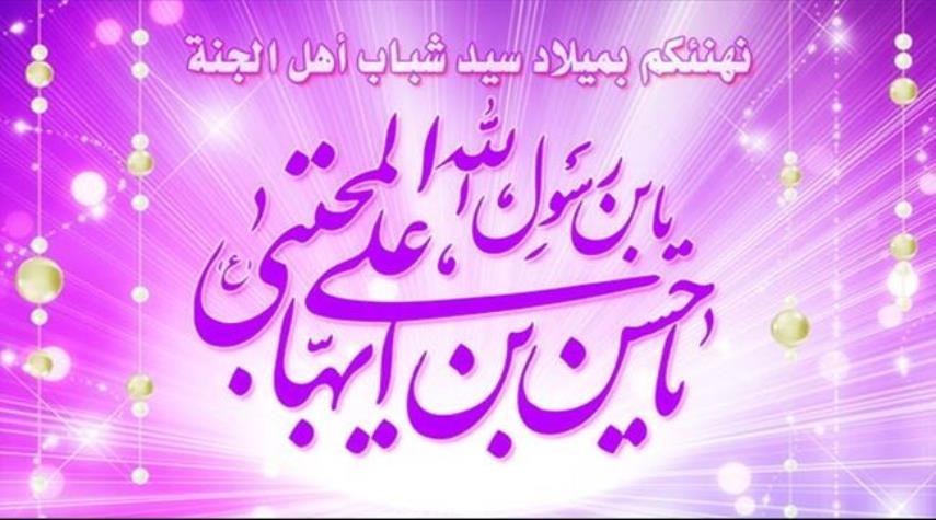 قبسات من حياة الامام الحسن الزكي (ع) في ذكرى ميلاده المبارك ( 1 )