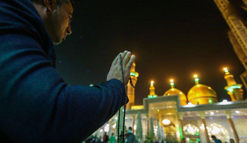 احياء ليلة القدر في مرقد الإمامين الكاظمين عليهما السلام