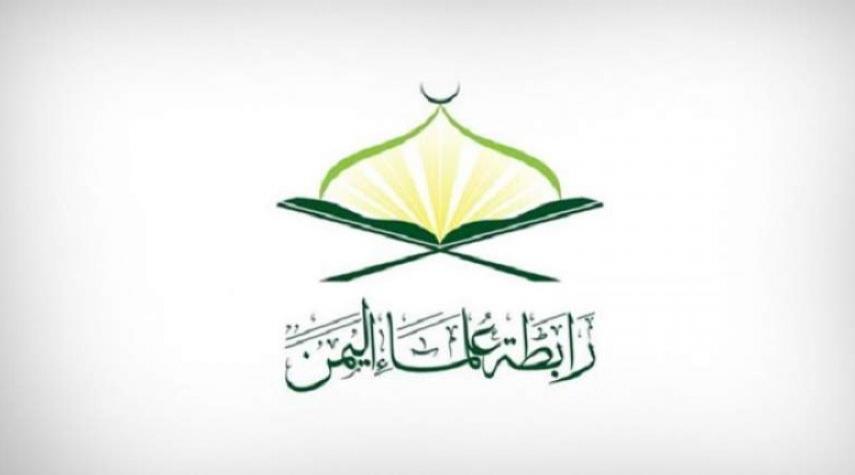 رابطة علماء اليمن تدعو لإحياء يوم القدس العالمي