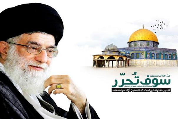 إحياء قضية القدس وفلسطين وعدم نسيانها