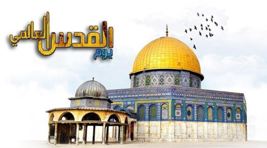 يوم القدس لصون قضية فلسسطين من النسيان