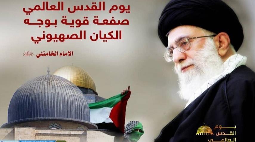 مقتطفات من كلام الإمام الخامنئي