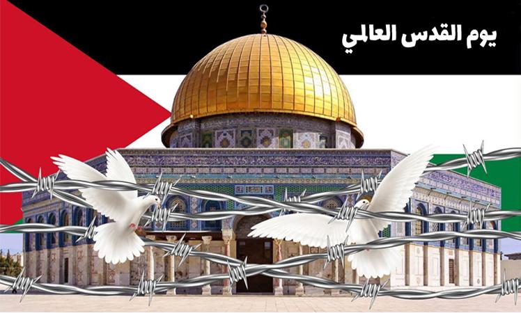 برامج يوم القدس العالمي في العتبة الرضوية