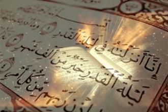 22 رمضان ليلة القدر ونزول القرآن الكريم