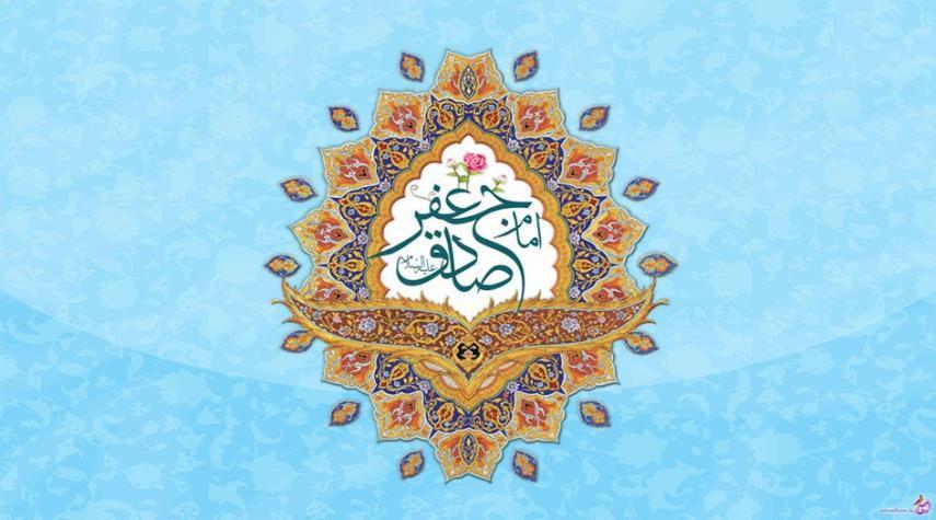 دعاء الإمام الصادق في طلب الثبات على العقائد الحقة وأصول السعادة