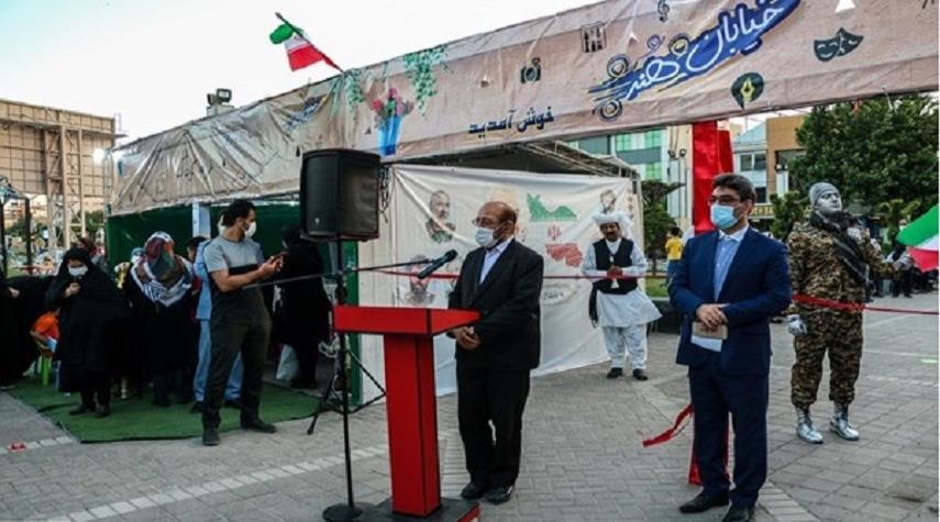 افتتاح شارع الفن في مدينة مشهد المقدسة
