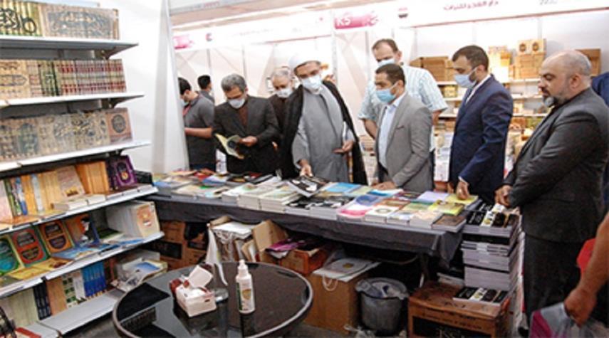 مسؤول ايراني يزور معرض بغداد الثاني والعشرين للكتاب