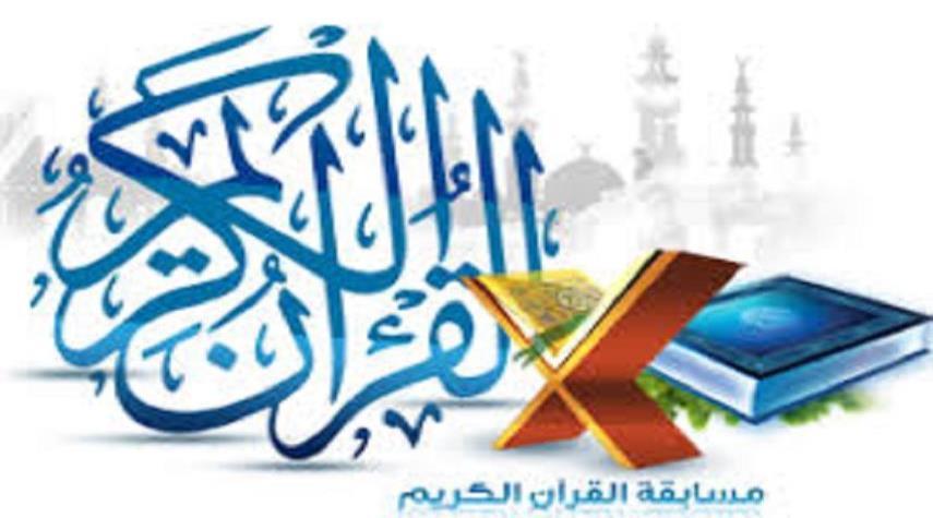 القاهرة تستضيف المسابقات الدولية للقرآن الكريم بنسختها الـ28