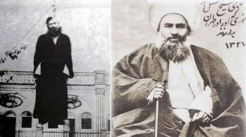 ذكرى استشهاد آية الله الشيخ فضل الله النوري(ره)