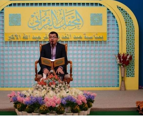 مركز القرآن الكريم في العتبة العلوية يقيم محفله السنوي الخاص بعيد الغدير الأغر