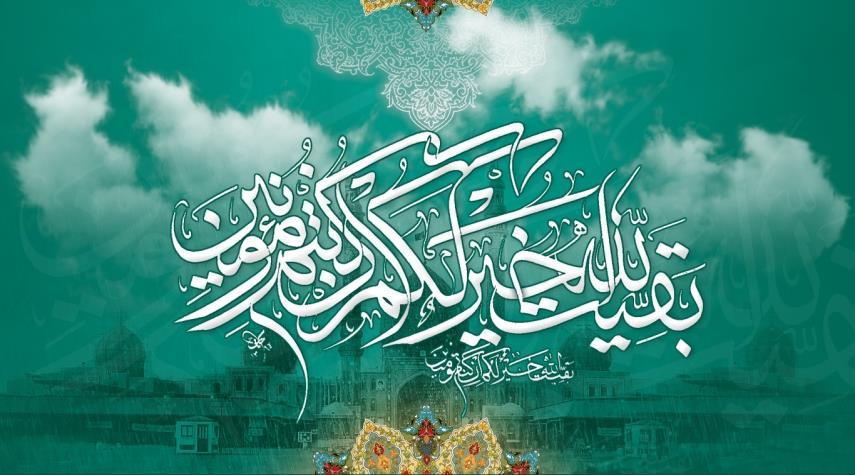 هل سيأتي الإمام المهدي عليه السلام بدين جديد؟